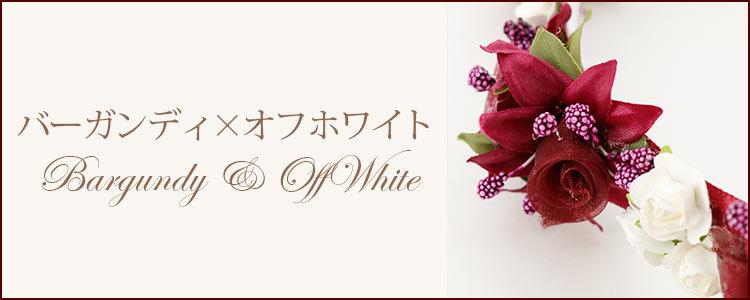 フラワーティアラ 子供ドレス用 結婚式 フラワーガール リングガール ブライズメイド 花冠 フラワークラウン