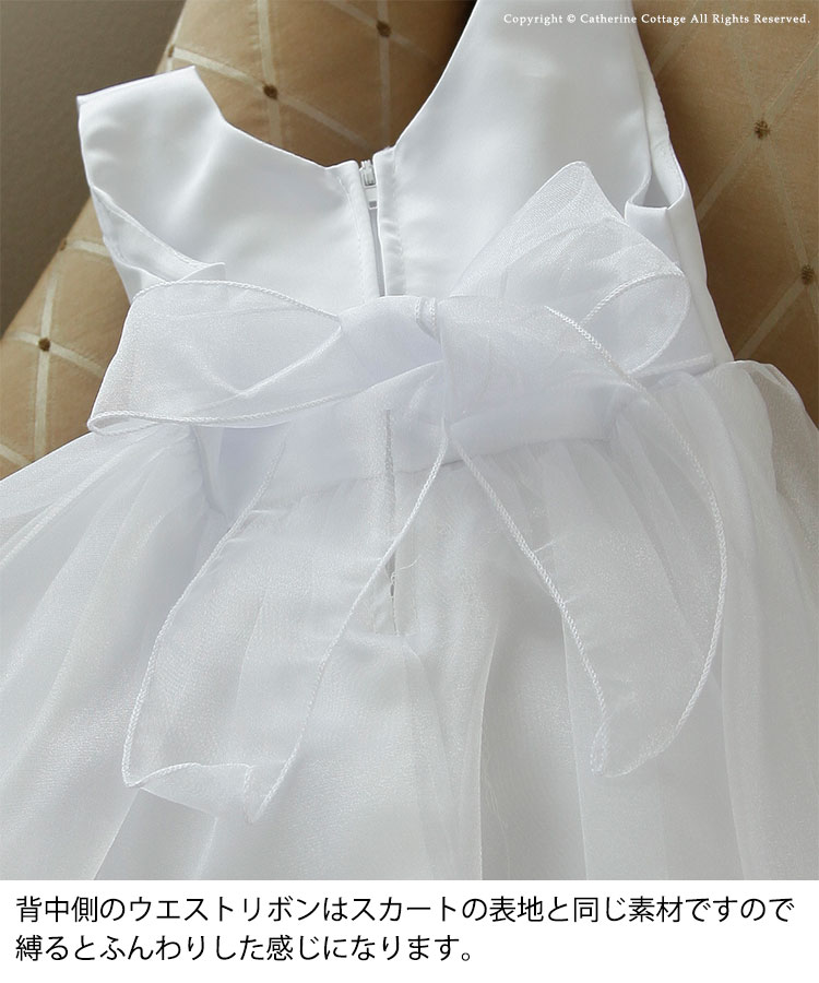 子供服 女の子 ベビードレス 結婚式 フォーマル