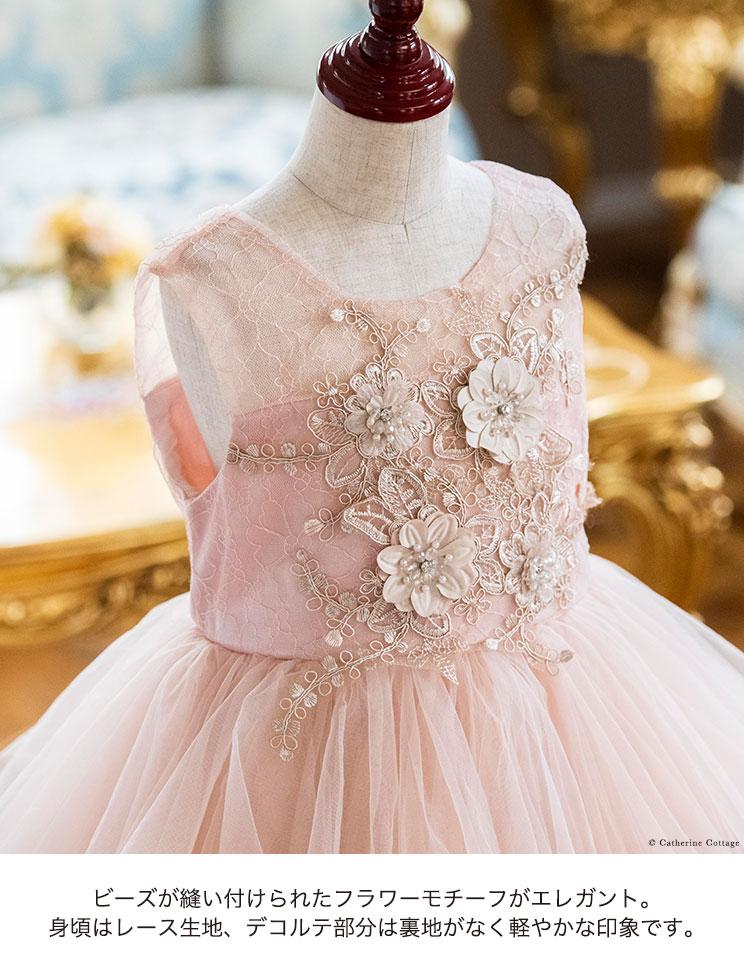 輸入ドレス ピンク ホワイト