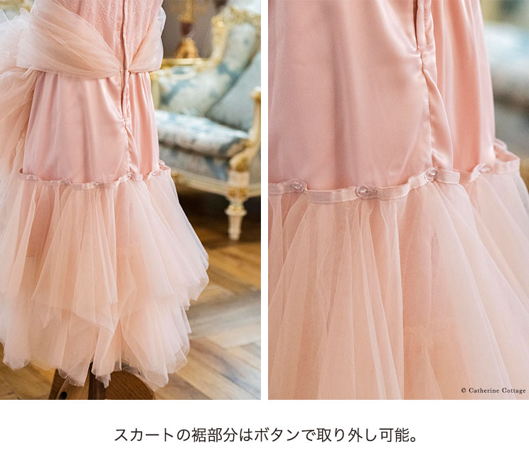 ピアノ発表会 結婚式 ドレス