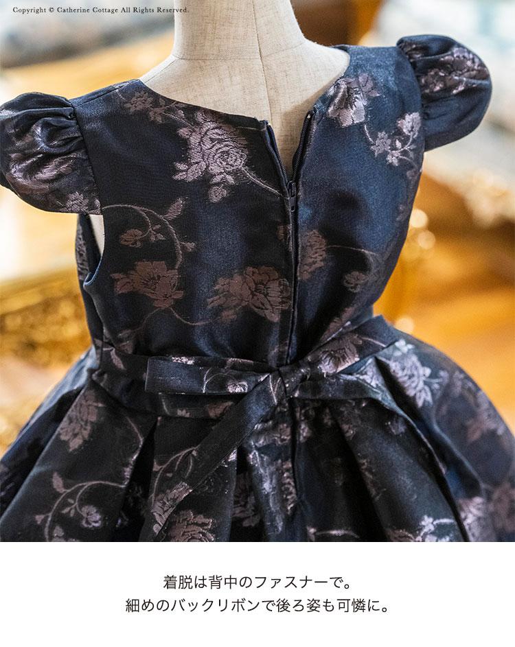 輸入ドレス キャサリンコテージ
