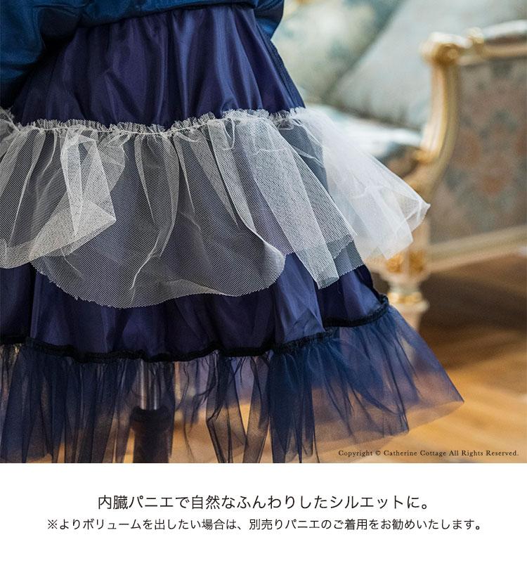 小学生 中学生 ドレス