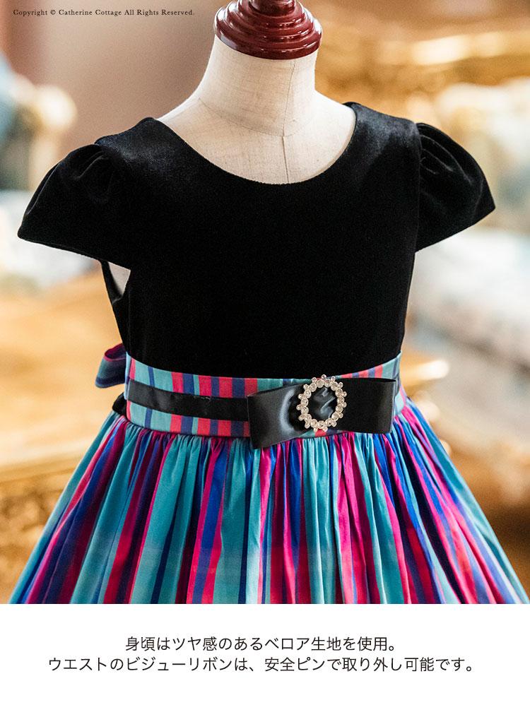女の子 ドレス ピアノ発表会 結婚式 パーティー リボン ビジュー