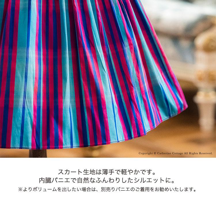 女の子ドレス フレアスカート ワンピース