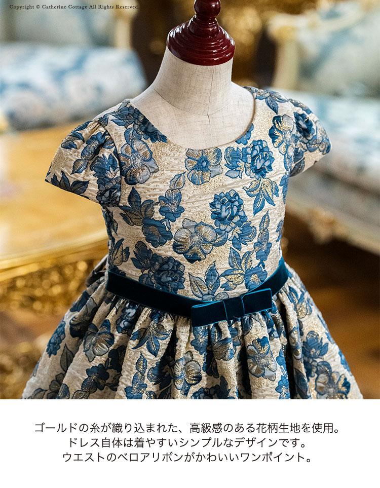 輸入ドレス 秋 冬 インポートドレス