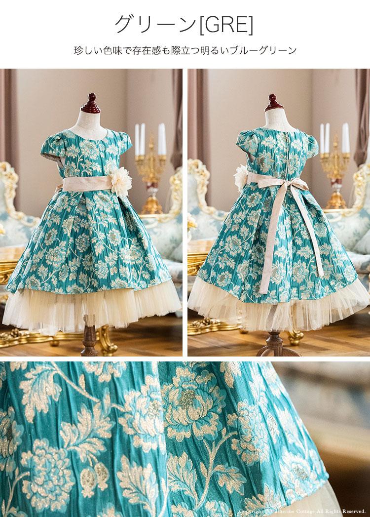 女の子 子供服 ドレス 通販
