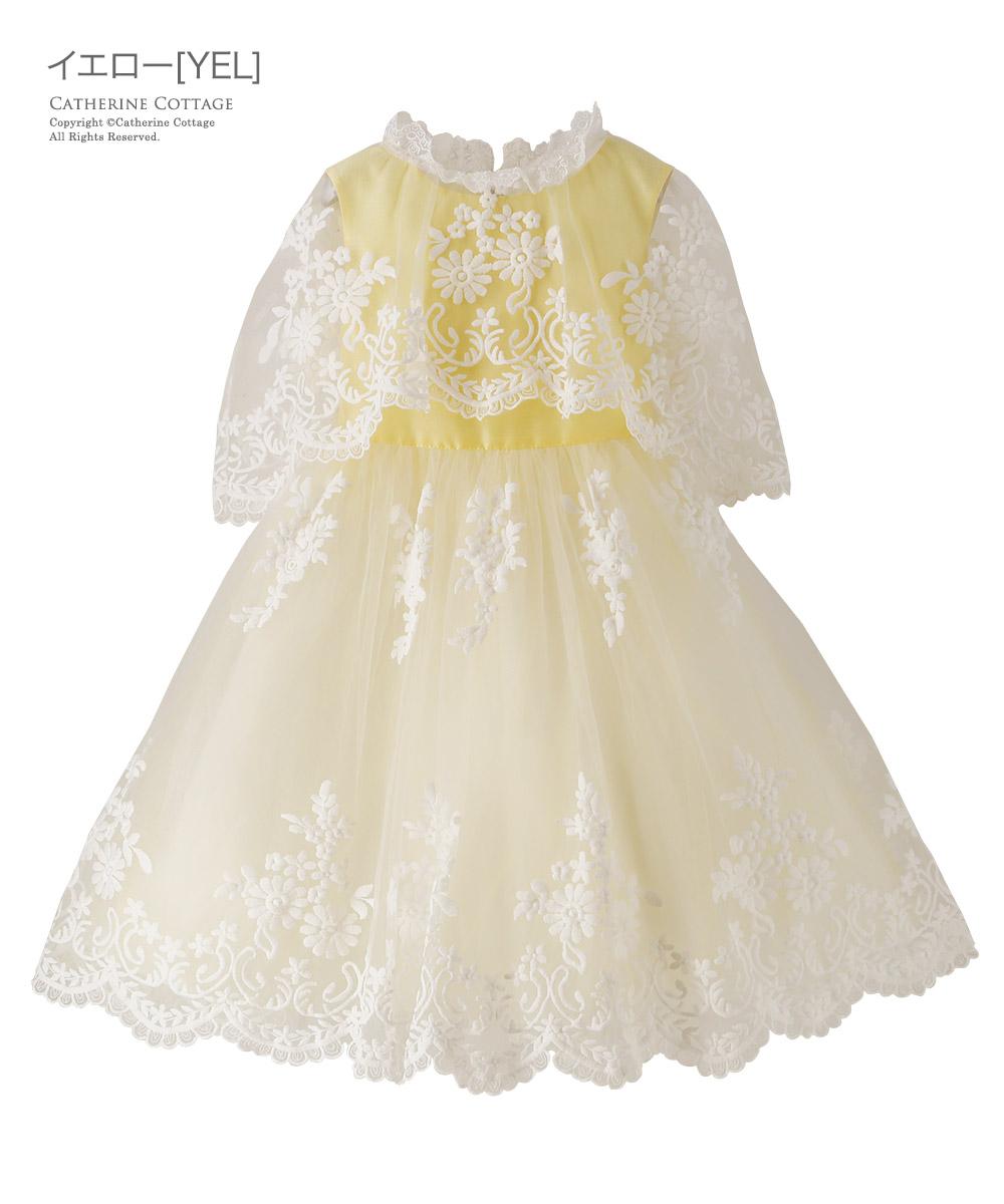 子供ドレス黄色