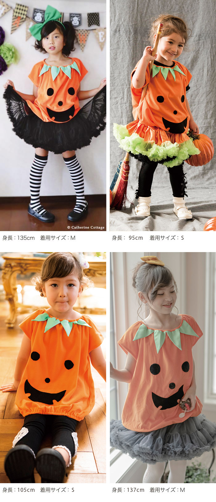 ハロウィン かぼちゃ 衣装