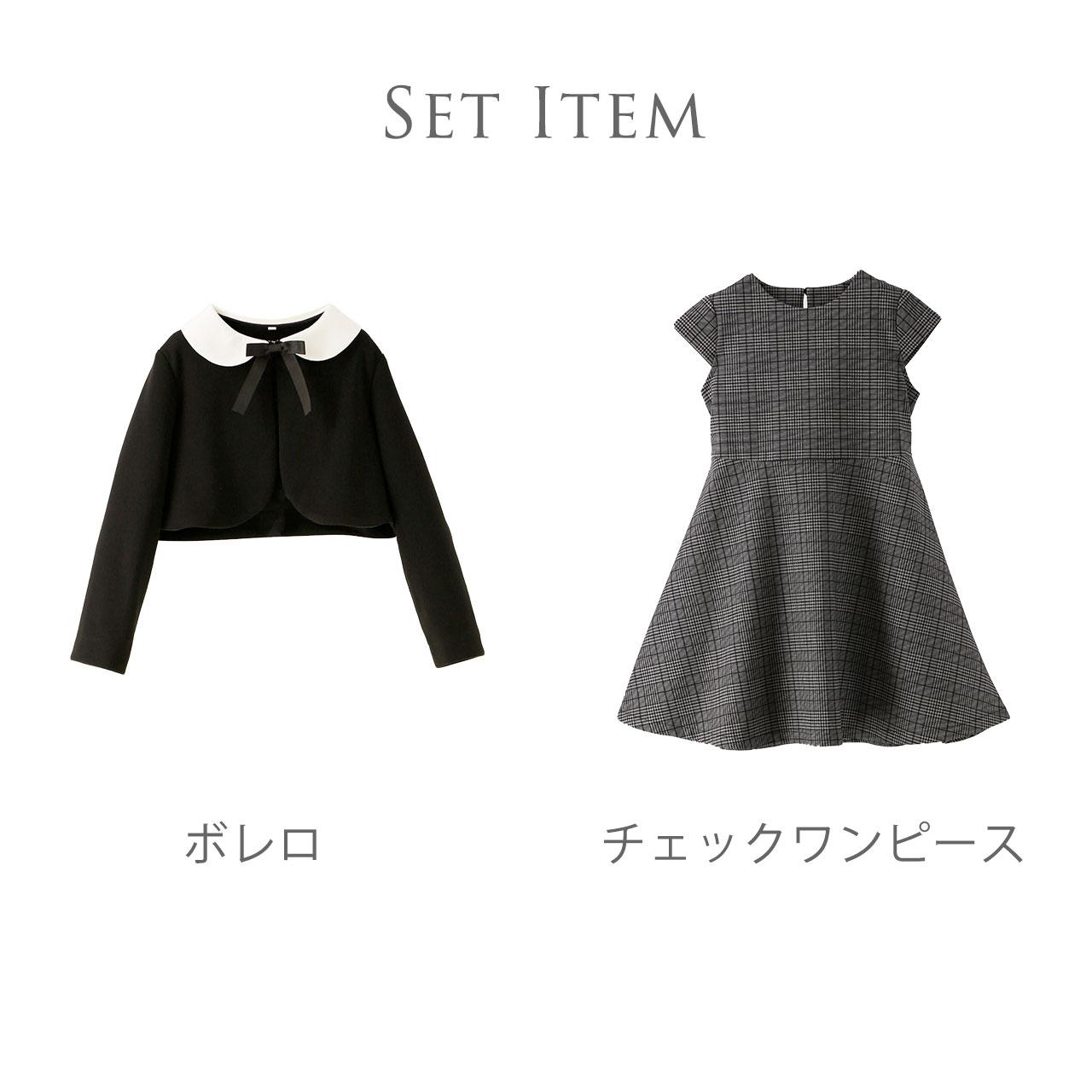 女の子入学式スーツセットアイテム