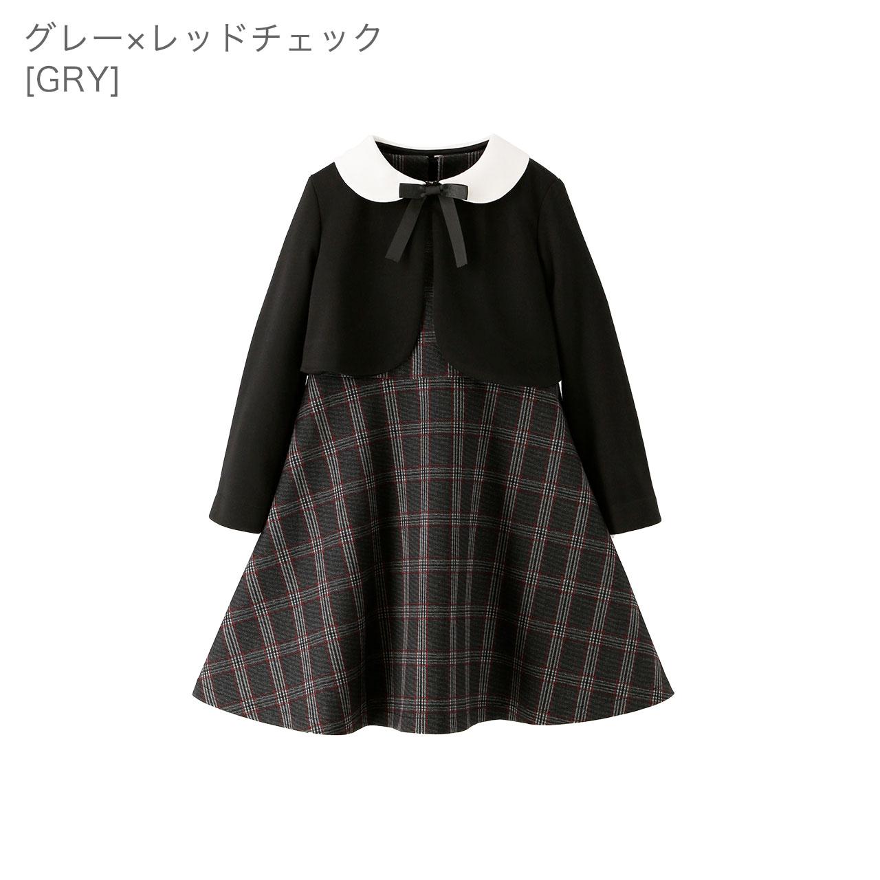 女の子入学式スーツグレーxレッドチェック