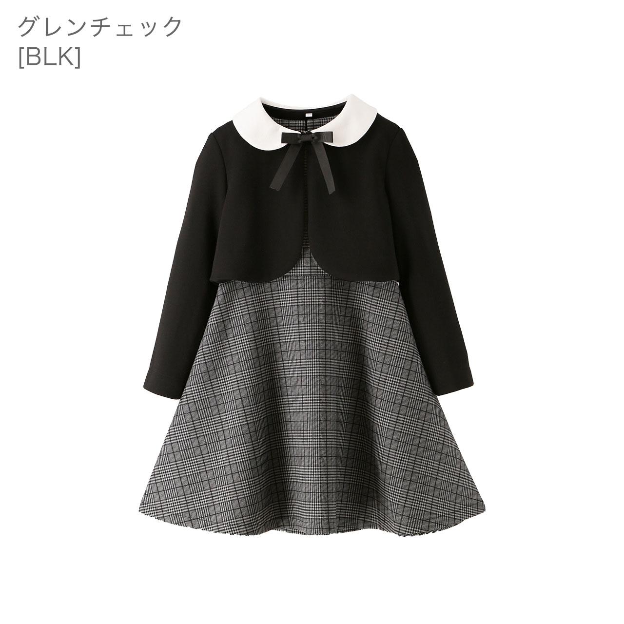 女の子入学式スーツグレンチェック