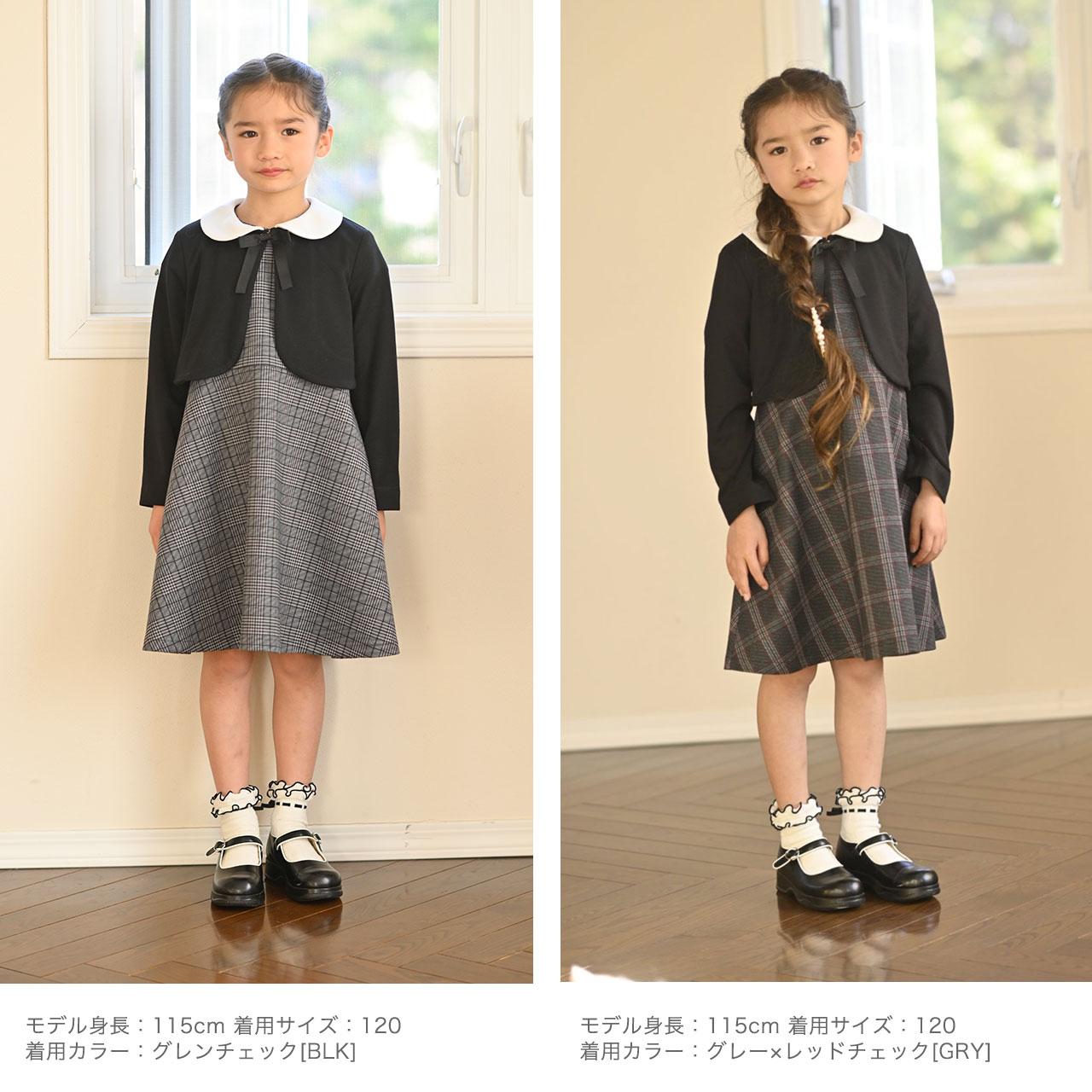 女の子入学式スーツコーディネート