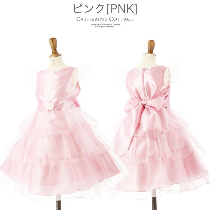 発表会 ドレス ピンク