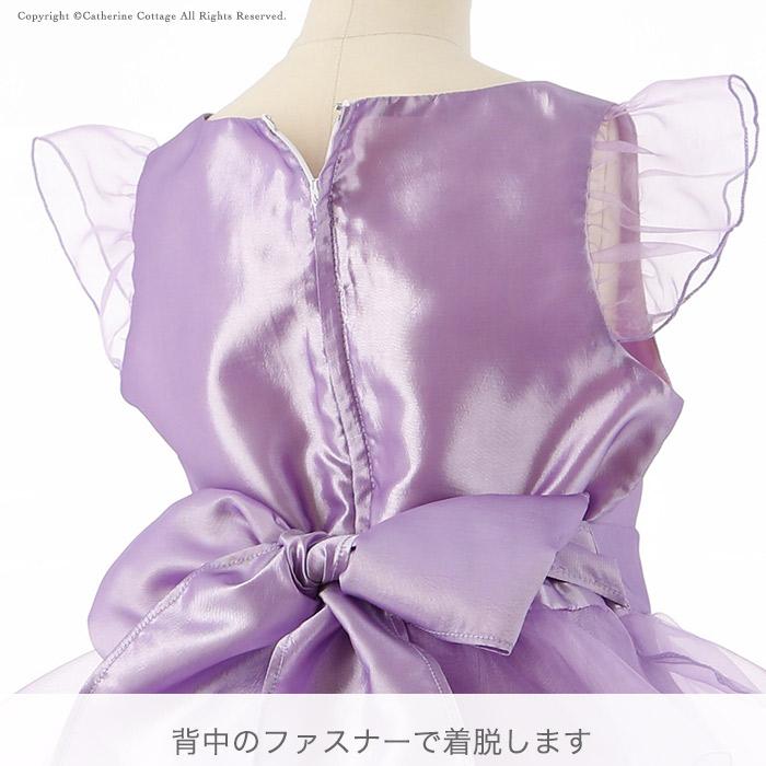 ソフィア風 キッズ ドレス
