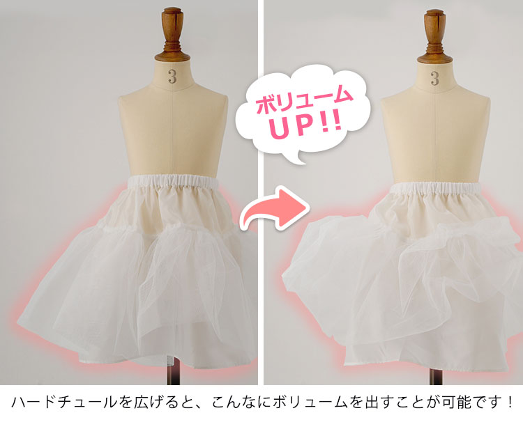 子供ドレス ドレス用 38cm丈 レディース ロリータ チュチュ スカート 白