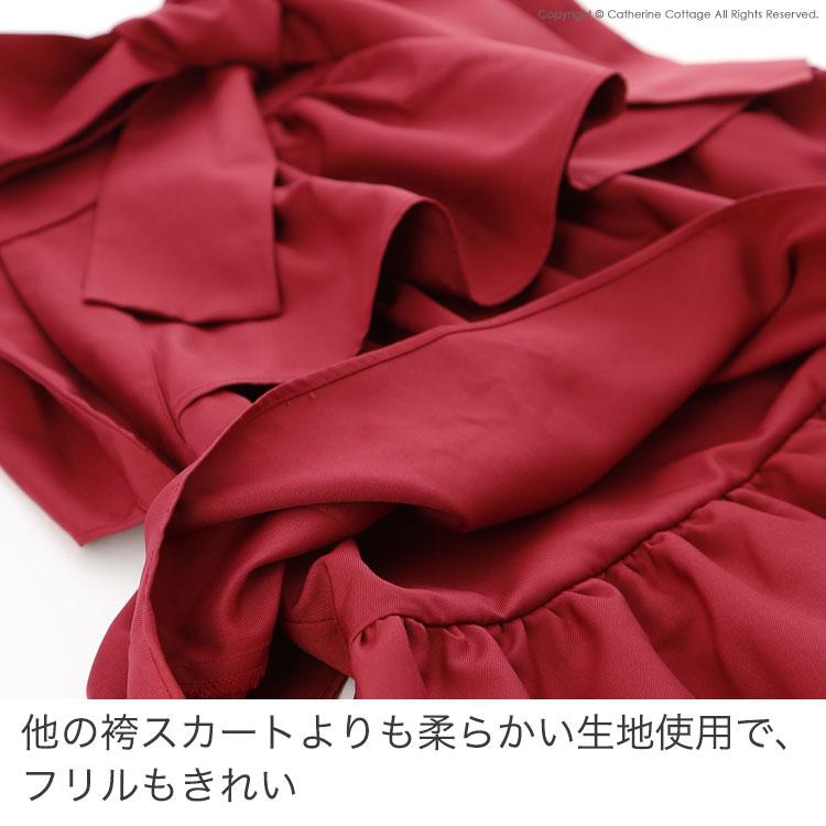 女の子 卒園式 卒業式 4段ティアードフリルの袴スカート 単品 110 120 130 140 150 160 cm 和装 韓国子供服 風