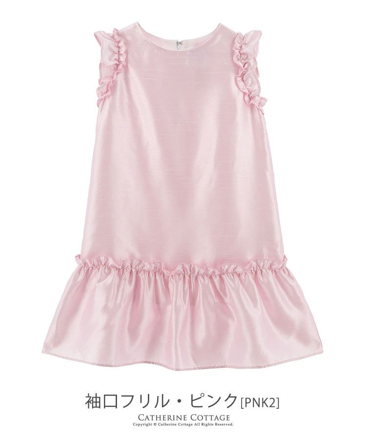 薄ピンク ベビーピンク 桜 ピンク