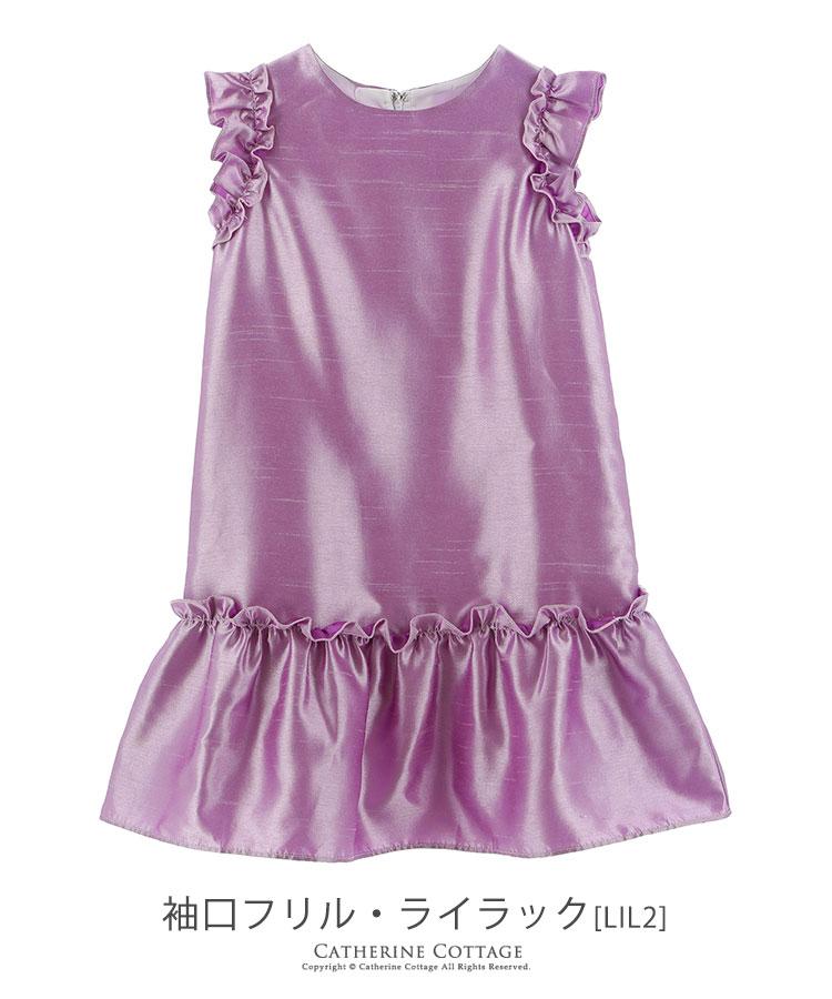 ライラック 薄紫 ラベンダー パープル