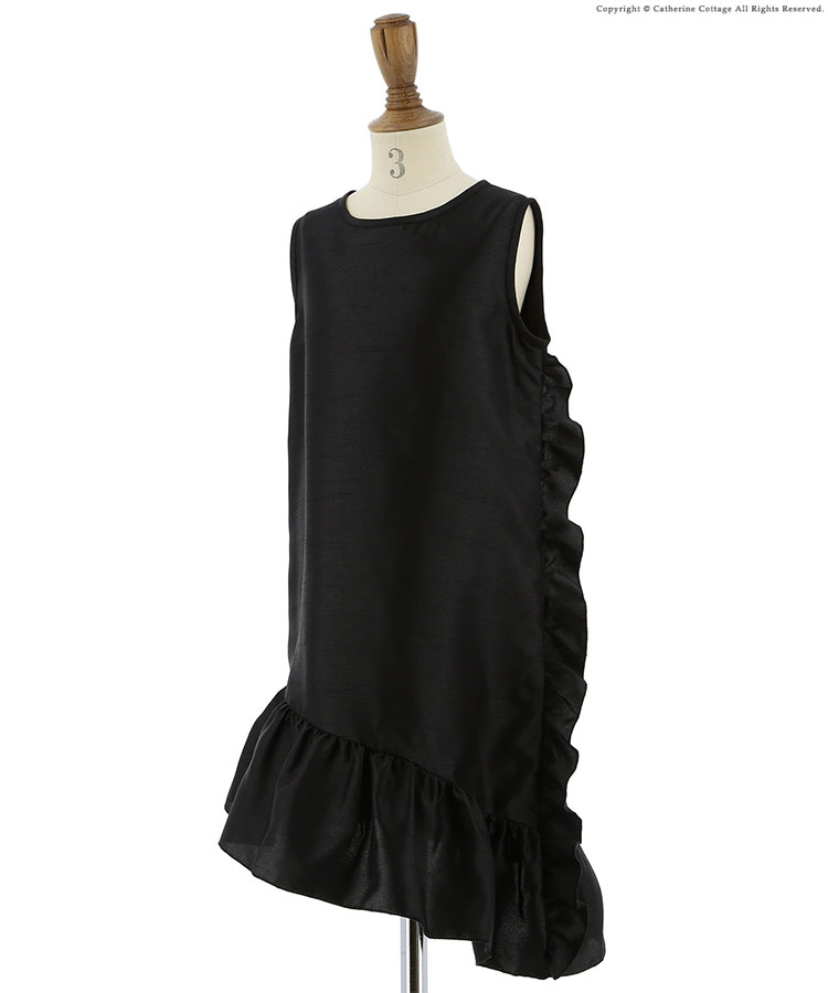 Iライン マーメイド ドレス 黒 ブラック アシンメトリー 裾 フリル