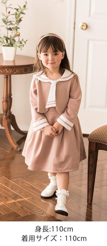 女の子 スーツ ピンク 卒業式 入学式
