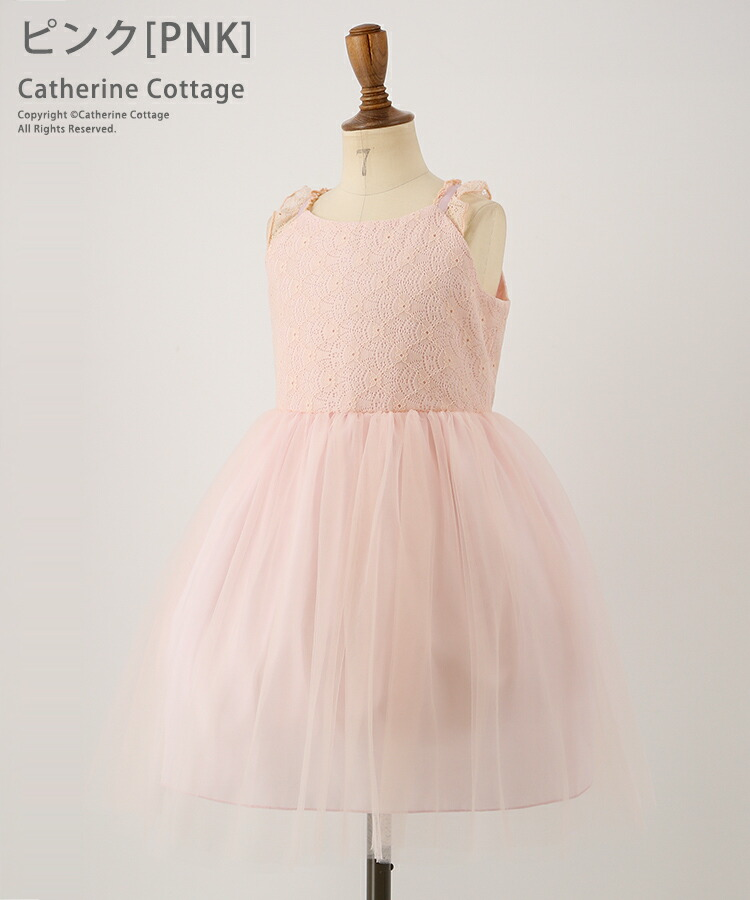 くすみピンクのドレス 子供用