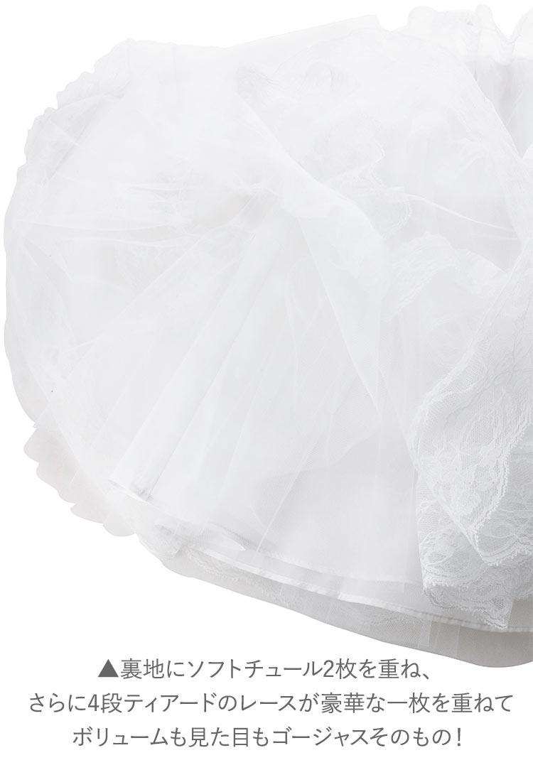 子供ドレス レースたっぷりゴージャスパニエ 60cm 女の子 キッズ・ジュニア 発表会 結婚式 フォーマル ロリィタ ロリータ レディース