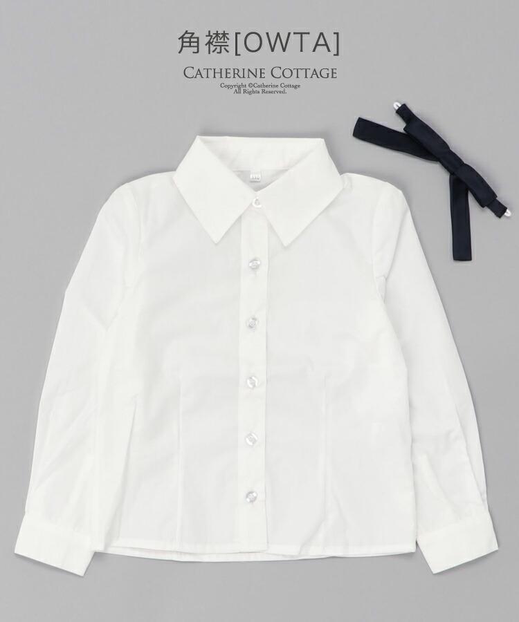 丸襟ブラウス 半袖