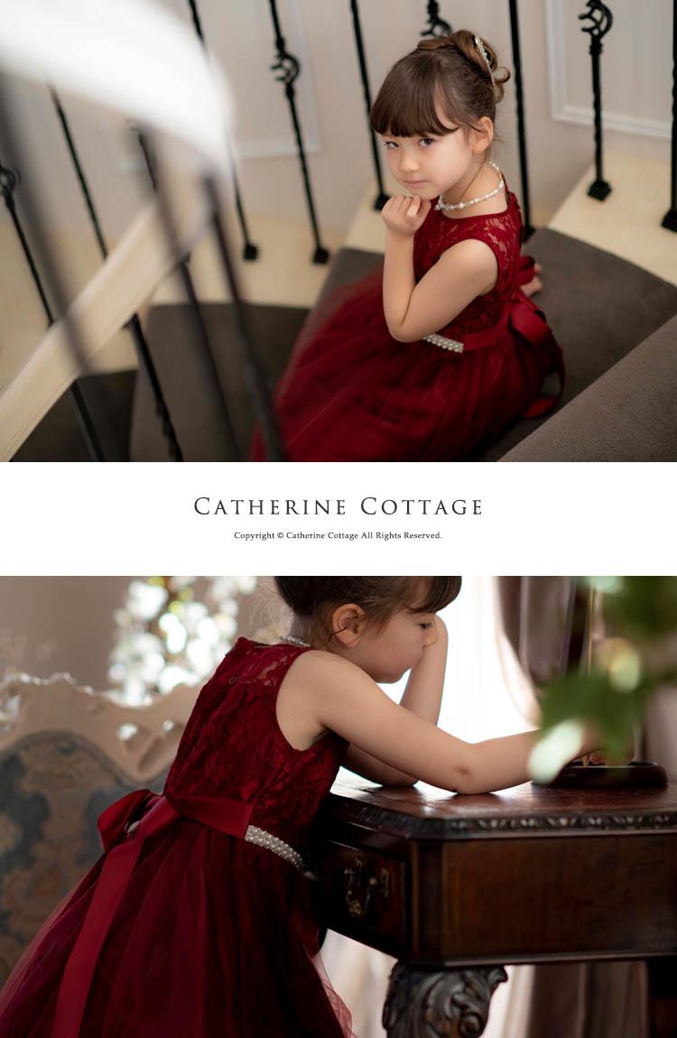 発表会ドレス キッズ 結婚式 ウエストビジューのデコルテ透かしレースドレス 子供ドレス パール フラワーガール プリンセス パーティー ガールズ 女の子