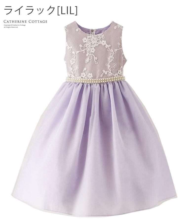 発表会ドレス 結婚式 子供 パールベルトドレス