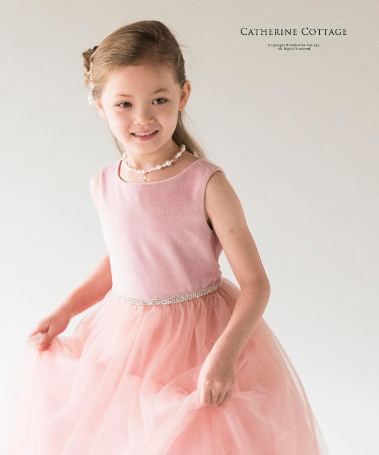 ドレス ベロア 赤 紺 ピンク ビジュー チュール