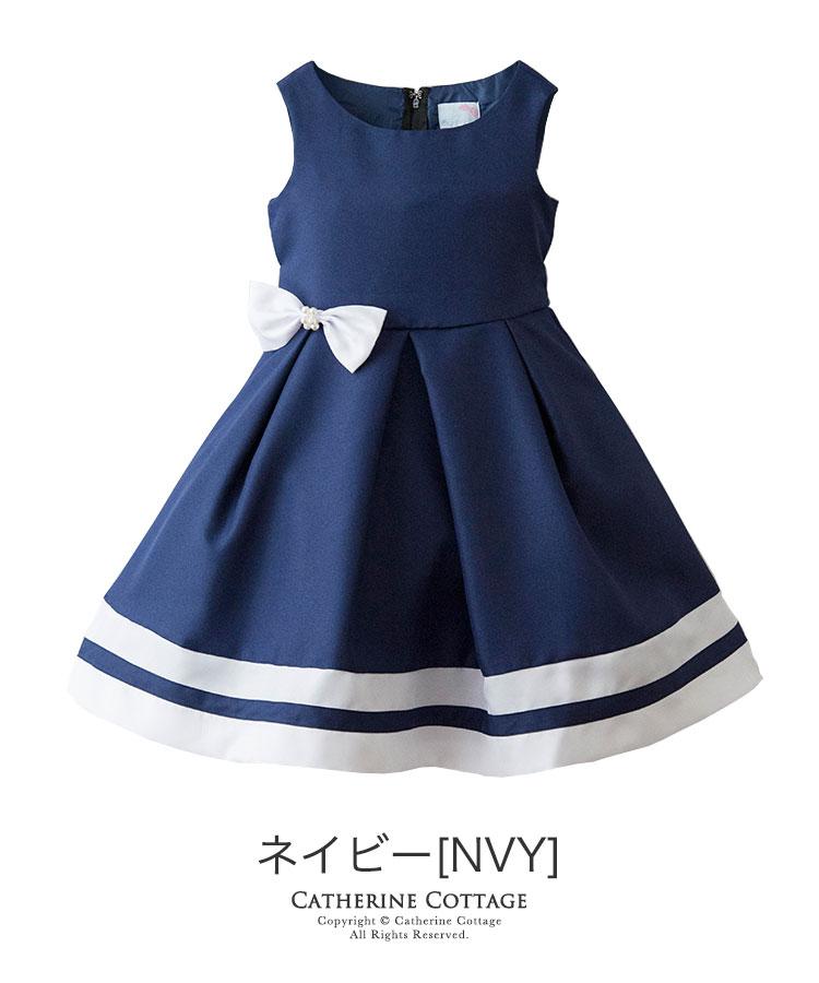 シンプル ドレス 紺 ネイビー
