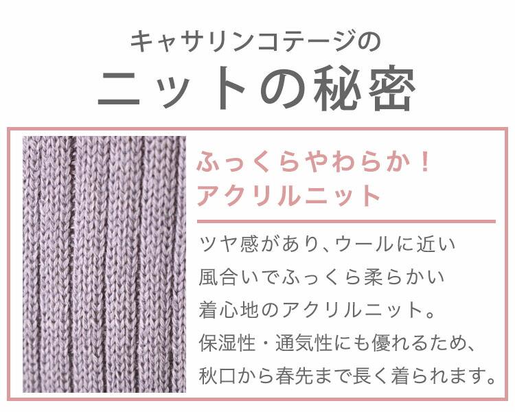 ニットワンピ キッズ 女の子 フリル襟ニットワンピース 100 110 120 130 cm グレー ピンク ネイビー 紫 ライラック