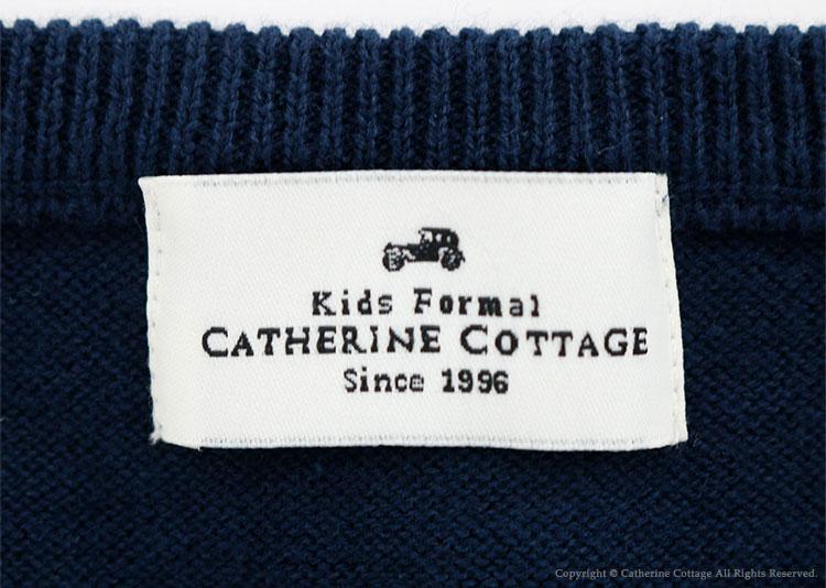 男女兼用 ニット 制服 子供 子ども 子ども セーター カーディガン
