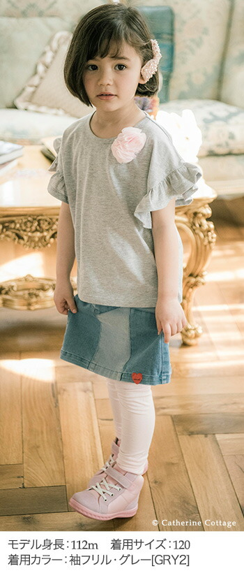 キッズ 肩見せ上品Tシャツ 女の子 半袖 無地トップス