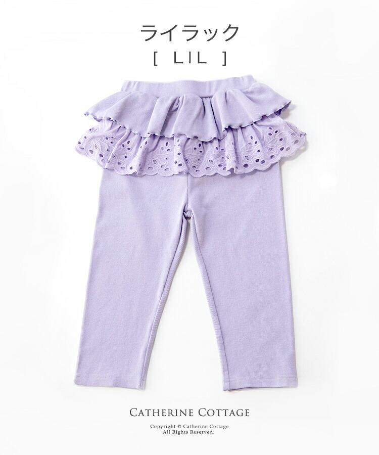 女の子用レギンス 紫