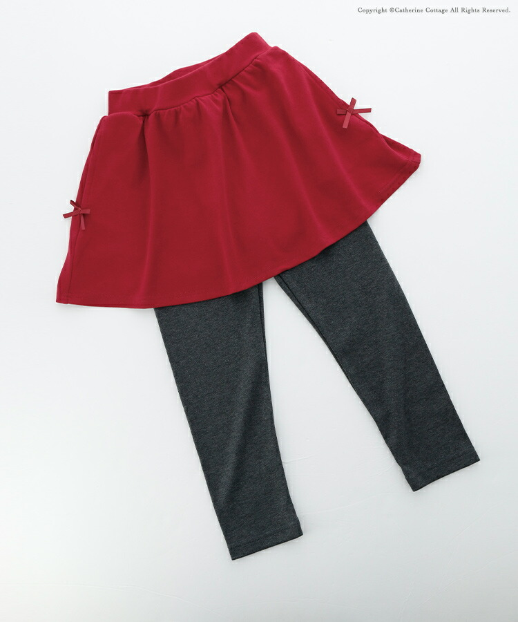 スカート付きレギンス