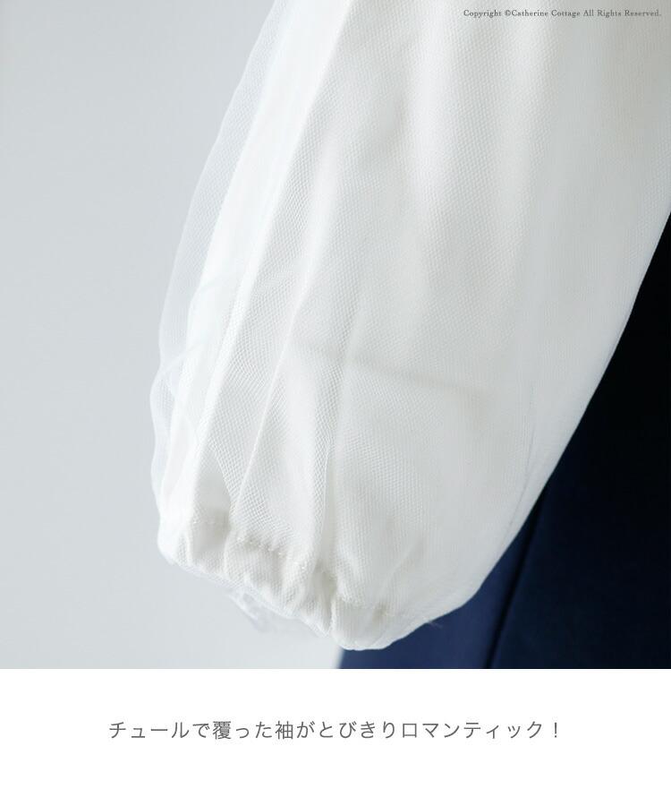 子供服 ワンピース 120