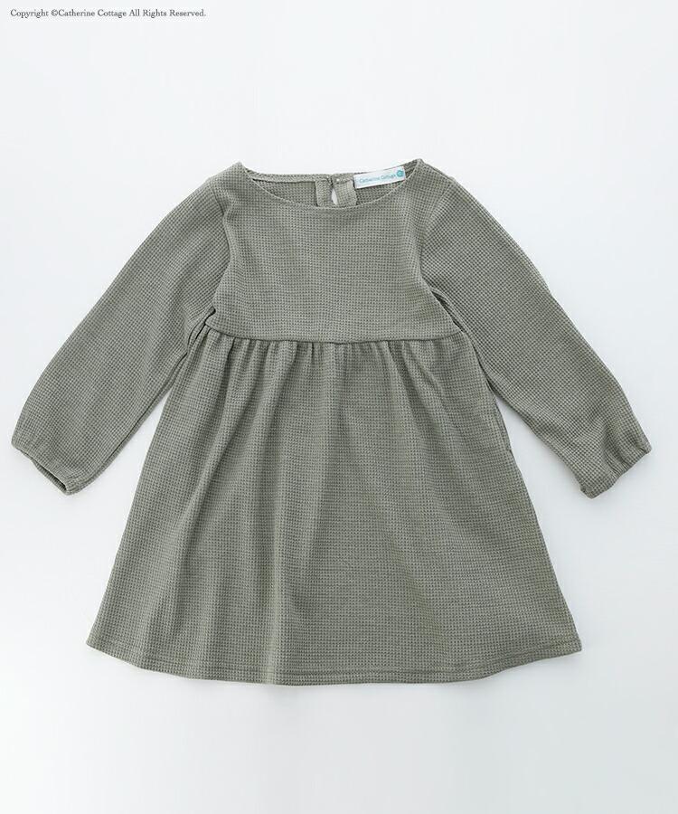 ワンピース 女の子 長袖