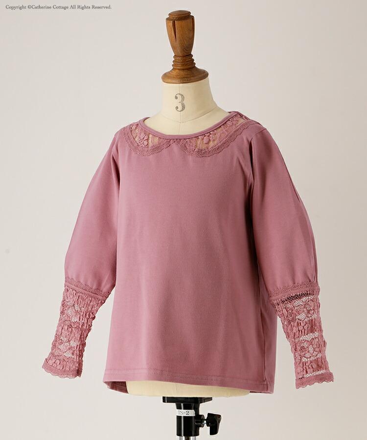 女の子 子供服 長袖