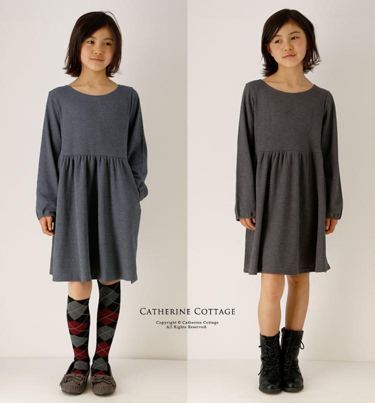 ワンピース 女の子 長袖4