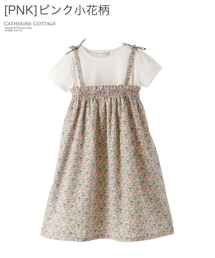 子供服 ワンピース 花柄 ピンク