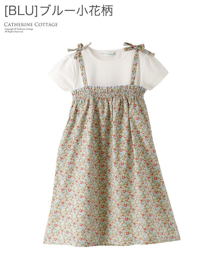 子供服 ワンピース 花柄 ブルー