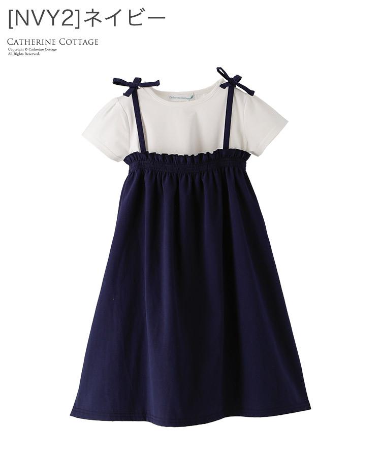 子供服 ワンピース 紺色 ネイビー