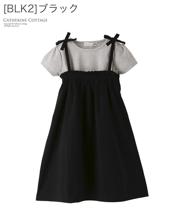 子供服 ワンピース 黒