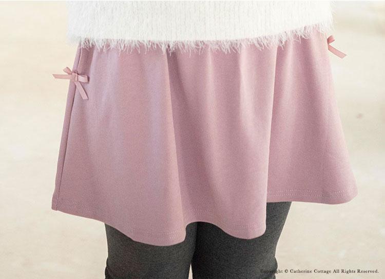 スカート付きレギンス スカッツ レギ付きスカート レギンス付き ピンク リボン フレアスカッツ