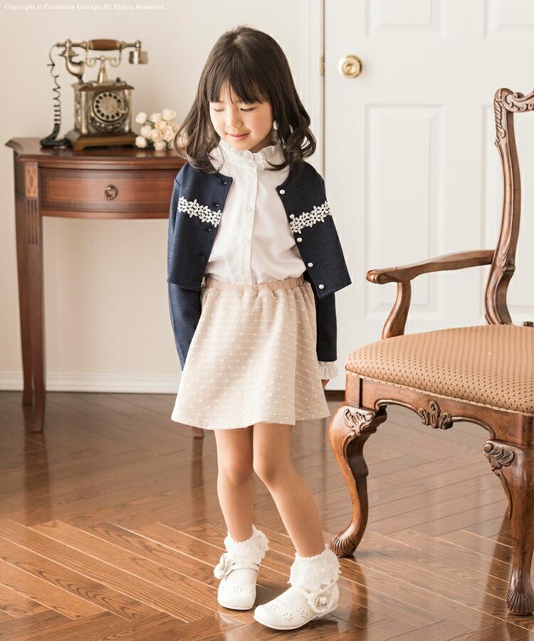 小学校入学式の女の子の服装コーディネート