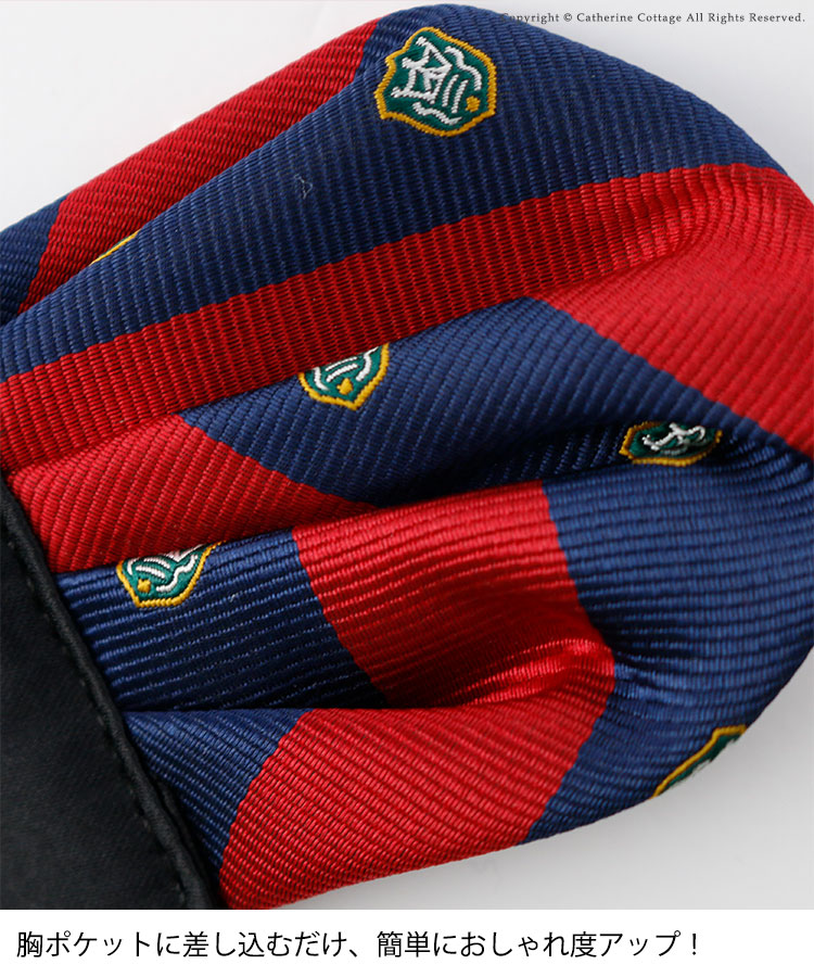 男の子 フォーマル ネクタイ ポケットチーフ
