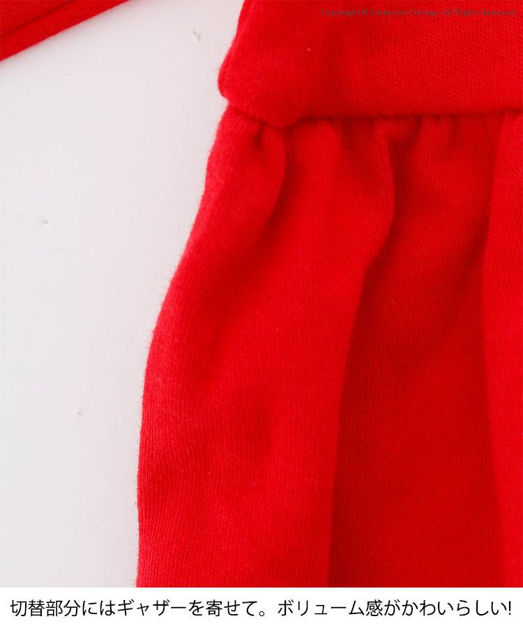 ベビーロンパース 女の子 白襟ロンパース 長袖