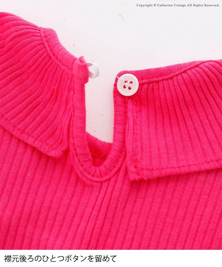 ベビーロンパース 女の子 フリル襟半袖ベビー服