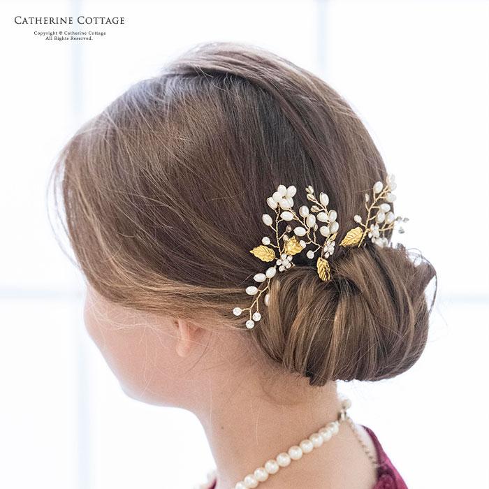 子ヘアコーム 髪飾り 結婚式 パールフラワーコーム
